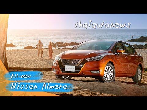 2020 Nissan Almera 1 0 Turbo World Premiere Test Drive English Thaiautonews Net